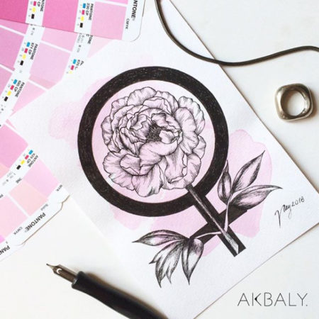 """Floral Illustration for """"Womens Day"""" by Akbaly Prints Postcards Ink Watercolor"""